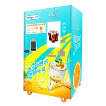 Soda drink Vending Machine