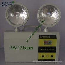 5Вт 8 часов две головы LED Светильник аварийного освещения