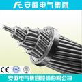 Hawthom AAC All Aluminum Conductor ASTM B231