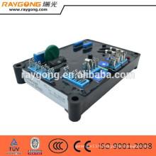 good price AVR AS480