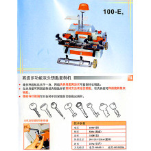High-Key Copy Machine Al-100e