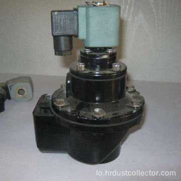 Dmy-y-76s submerged valve pulse electromagnetic