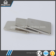 Special customized competitive strong permanent epoxy magnet