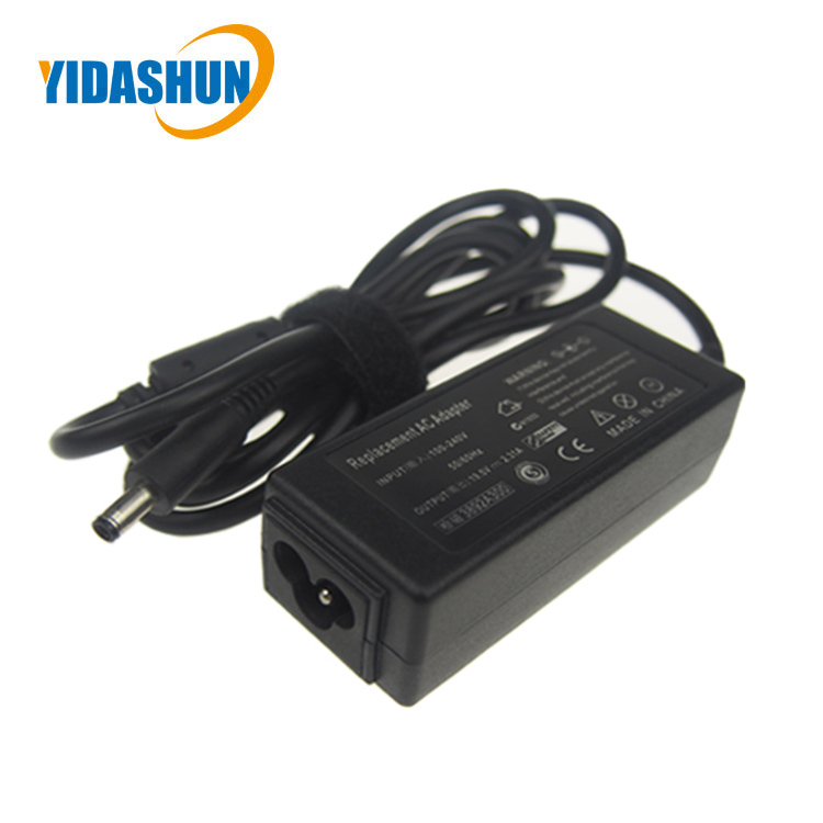 19.5v laptop adapter (2)