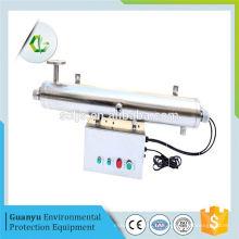 Wiederaufladbare Quarz-Ultraviolett-Recycling-System mit UV-Sterilisationslampe