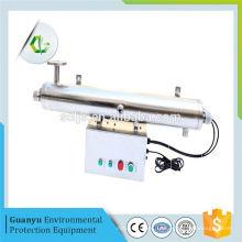 Перезаряжаемая кварцевая ультрафиолетовая система рециркуляции с ультрафиолетовой стерилизационной лампой