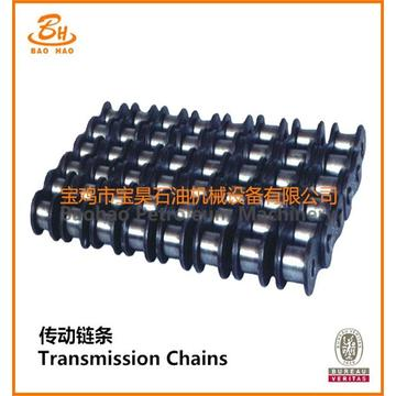 API Standard Transmission Chains for Oil Drilling Rig