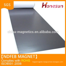 Gum Rubber fridge magnet Sheet