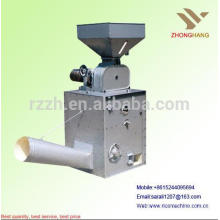 LM24-2C Small Grain Huller Machine