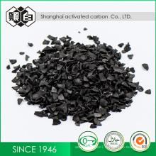 Manufacturer Supply Bulk Coal Based Activated Carbon Powder For Filtration