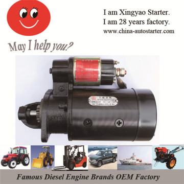 4.0kw 12V 11teeth Pinion Starter Mortor for Honey Extractor
