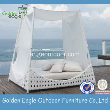 White Wicker Outdoor Side Sunbed with Canopy