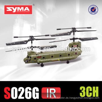 SYMA S026G Flugzeug Hubschrauber Simulator