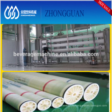 ro water treatment system/ salt water to drinking water machine/reverse osmosis system