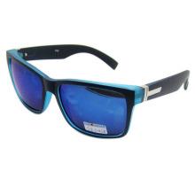 Seckill Eyewear (SZ5438)