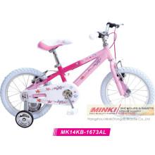 Alloy Kids Bike (MK14KB-1673)