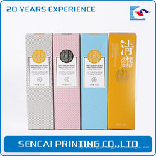 China fornecedor barato pequeno perfume promocional caixa de embalagem de presente