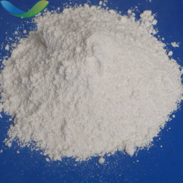 CAS 1314-13-2 Zinc Oxide with Free Sample Available