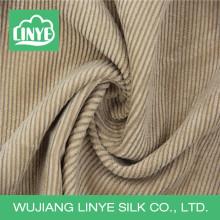 Фабричная мебельная ткань, удобная текстильная ткань