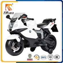 New Model Battery Power Kids Electric Scooter with MP3