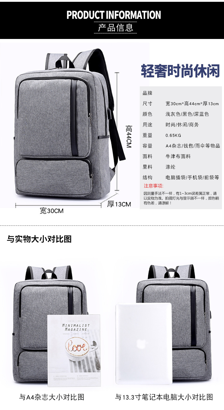 Wholesale Backpack Bag With USB Port