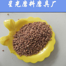 100 Mesh Walnut Shell Powder for Abrasive