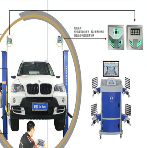 New Design 5D Wheel Alignment for All Lifts