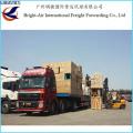 Международная Экспресс-курьер, Почта России FedEx ТНТ EMS доставка DHL пакет из Китая в мире