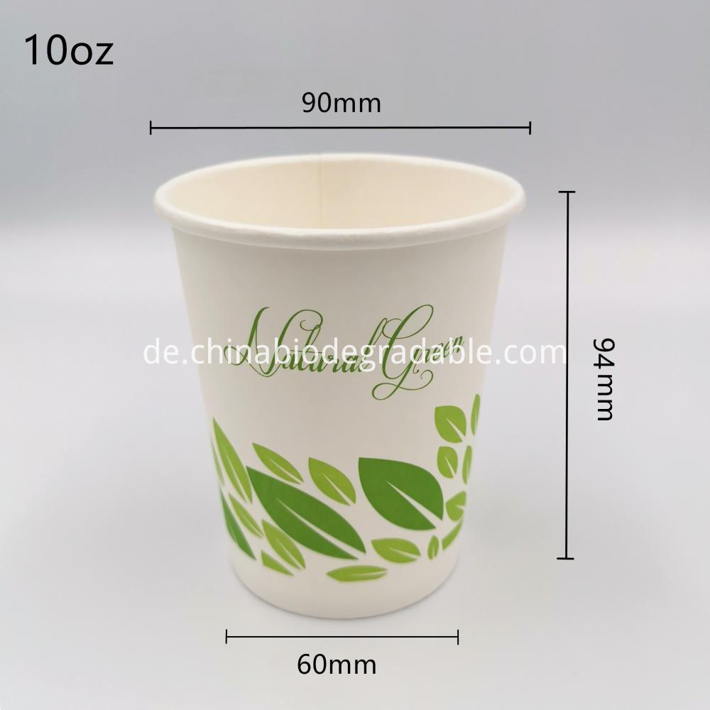 Disposable Biodegradable Coffee Paper Cup