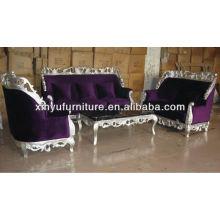 Antique victorian sofa XY2827