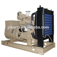 Судовые дизель-генераторные установки