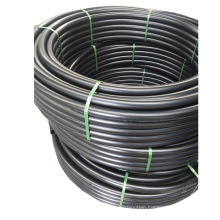 20mm hdpe tube electrical hdpe tube price meter
