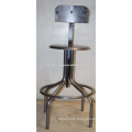 Metal Swivel Industrial Stool