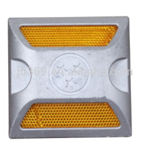 100x100x25mm aluminum road stud for traffic safety