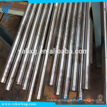 201 Stainless Steel Bar 4mm