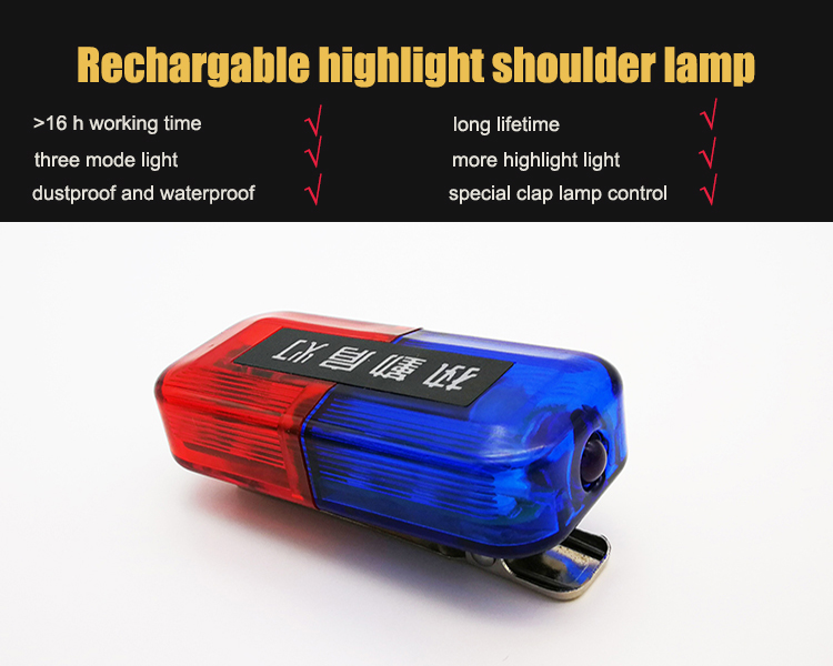 red color shoulder light