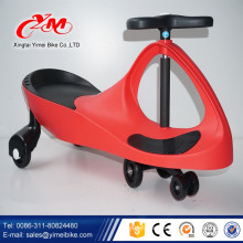 Cheap graco baby swing car/high quality baby swing outdoor/economic baby auto swing Kids Swivel Car with New ABS and CE ISO SGS