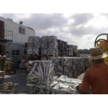 Hot Sale Aluminium Scrap
