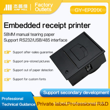 58MM testing equipment embedded serial thermal printer