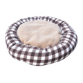 Pet Bed Round Shape