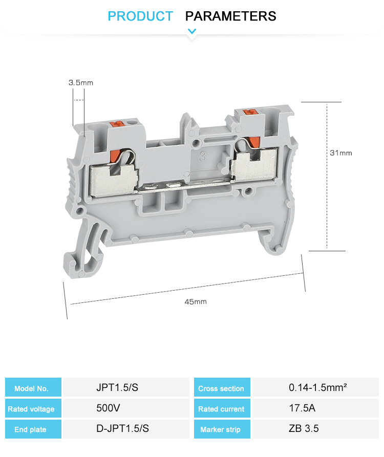 high temperature DIN rail terminal block