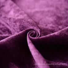 Cheaper Chenille Plain Piece Dye Fabric for Sofa and Curtain