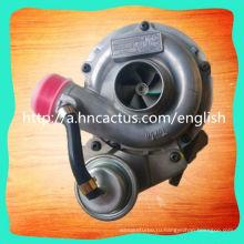 Детали турбокомпрессора Rhf5 8973544234 для двигателя Isuzu D-Max 4jh1