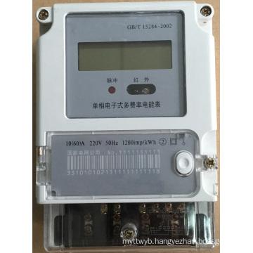 Single Phase Remote Meter