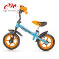Beautiful white air tire baby balance bike for sale/2 wheel no pedal mini balance bike/toy bike balance for 2 year old children