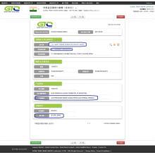 Muestra de datos de importación de Leaf Spring India