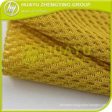 3D Air Mesh Baby Pillow Single Knitting Fabrics HT-9275-KS