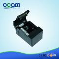 OCPP-58C:low price bluetooth thermal printer module, pos receipt printer