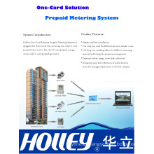 Prepaid Utility Meter One- Card Solution