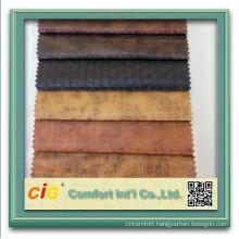 2 Color Print PVC Sofa Vinyl Leather